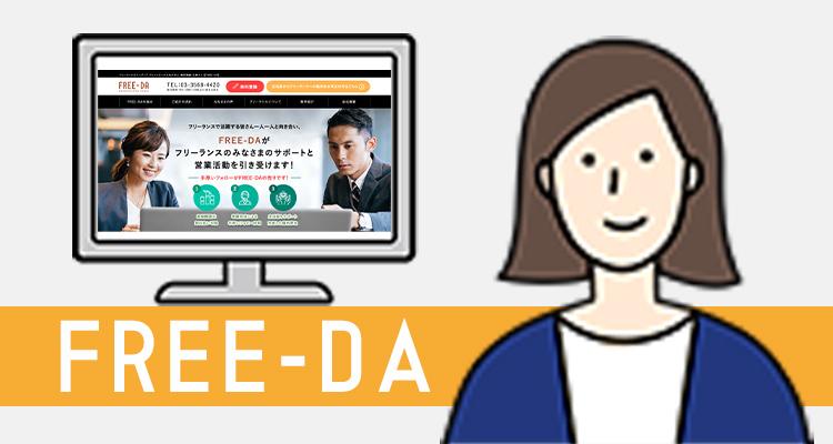 FREE-DA