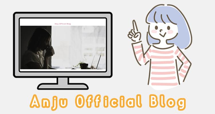 Anju officialblog