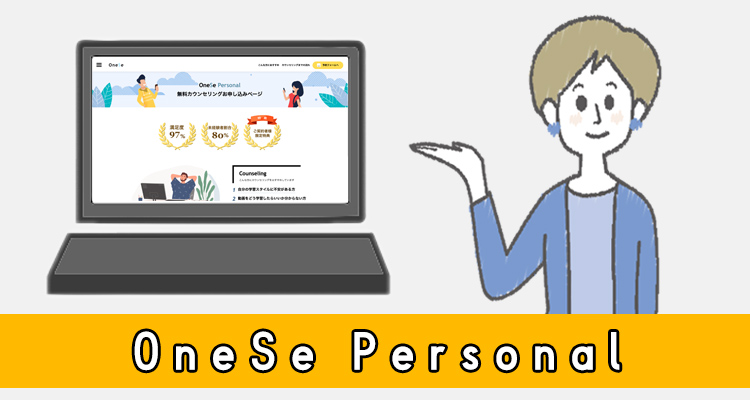 OneSe Personal