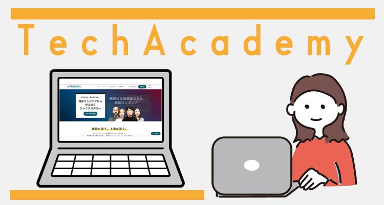 Tech Academy